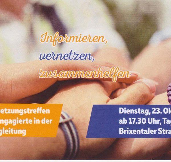 Einladung Vernetzungstreffen für Freiwillige in der Flüchtlingsbegleitung. Foto: Dr. Anna Grabner