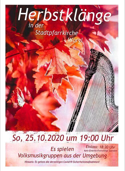 Herbstklänge - Plakat. Foto: www.pfarre-woergl.at