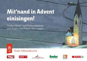 Tiroler Advent- und Weihnachtslieder veröffentlichte der Tiroler Volksmusikverein in einem neuen Heft, das kostenlos erhältlich ist. Foto: TVM, Bild Bischof Reinhold Stecher
